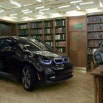 BMW i3 در کتابخانه! + فیلم و عکس carera.ir 965 147