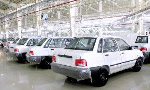 بازار خودرو پراید