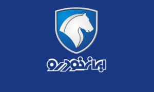 ایران خودرو ikco irankhodro