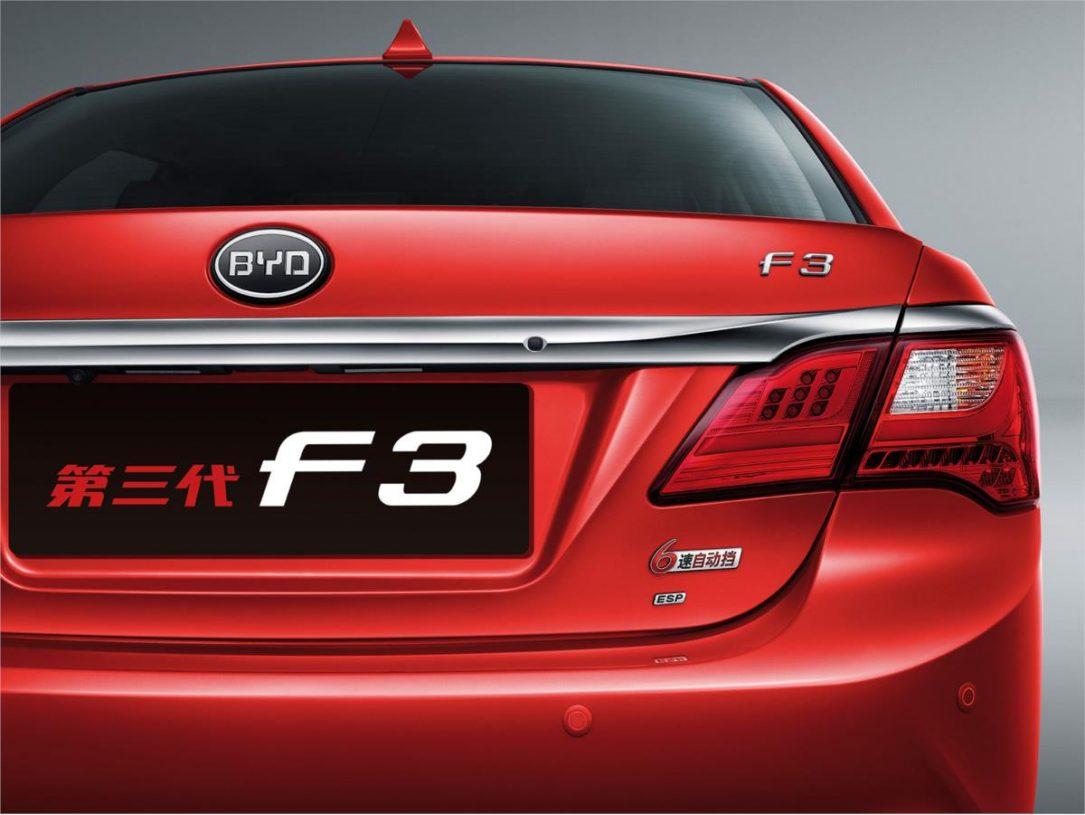 بی وای دی F3 BYD F3 4
