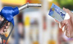 خودروهایی که با شروع مردادماه سهمیه بنزین دریافت نمیکنند