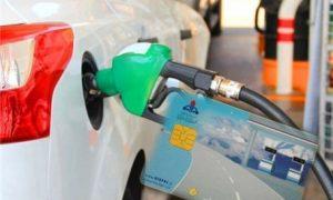 سهمیه کارت سوخت خودروهای مفقودی، نمیسوزد